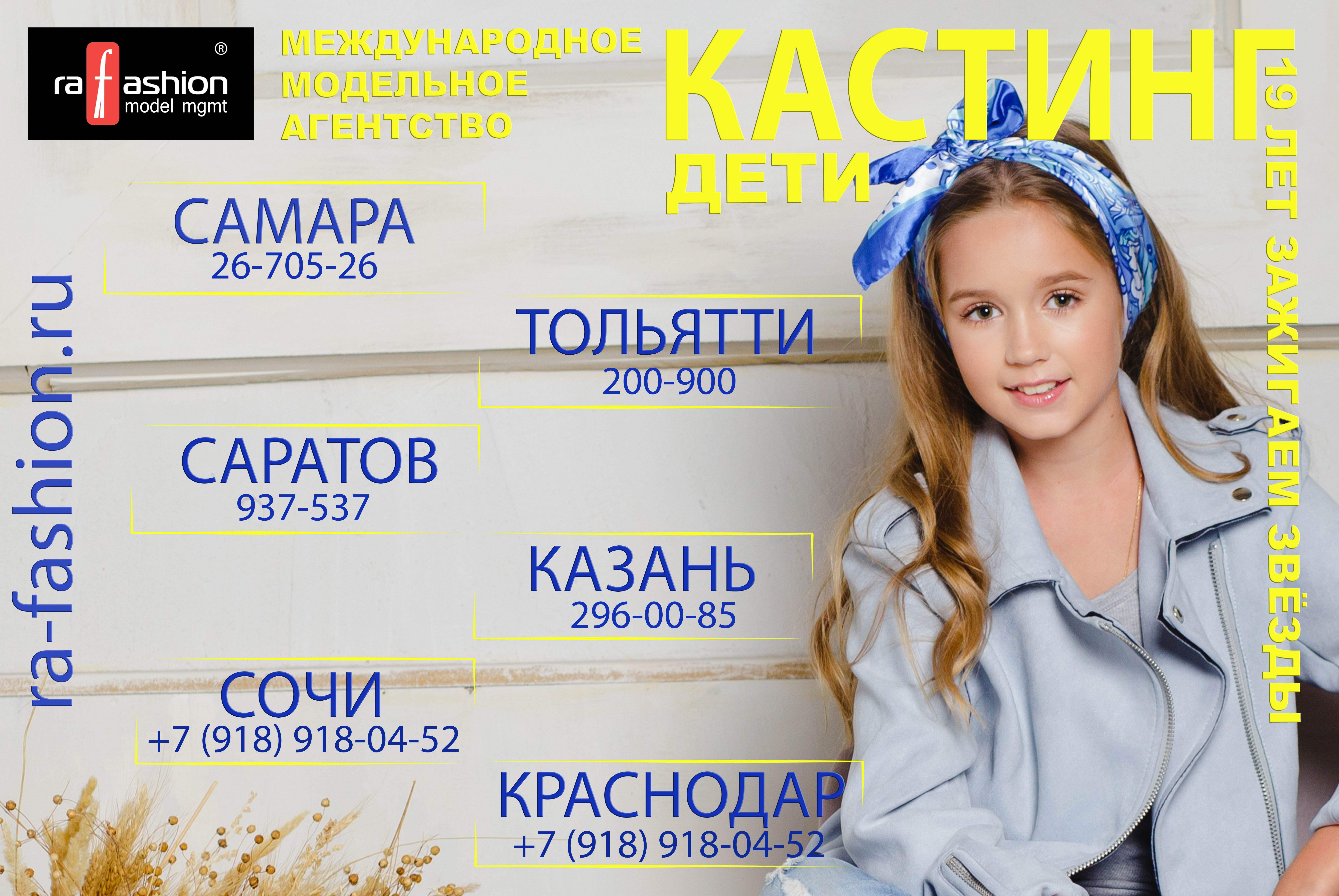 -с-телефонами-1