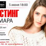 Самара безделева (2)